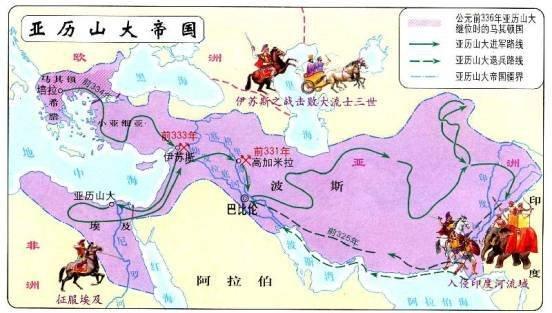 西亚塞琉古王国 历史记事图片