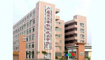 广东农工商职业技术学院,增城北校区