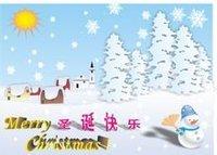 圣诞节澳门博彩娱乐网站_最新澳门博彩娱乐网站_【开户送彩金】