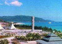 亚龙湾国家旅游度假区