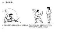 武当山武术教练--道士姐姐玄缘子讲五步拳 - 道士姐姐玄缘子 - 武当山玄緣易医养生堂-玄缘子