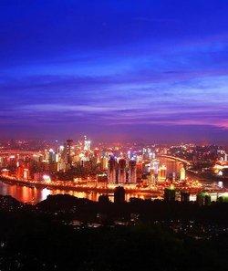 重庆---是中国著名历史