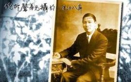 倪柝声反革命集团案