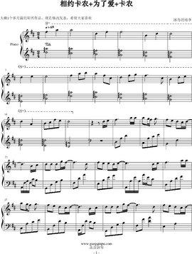 卡农钢琴曲