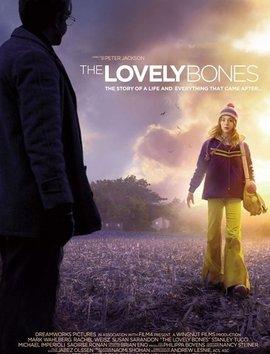 《可爱的骨头》一片讲述的是小女孩苏西·萨蒙死后