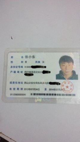 上海市人事局咨询处的一位官员介绍,上海市居住证作为持有人在本市