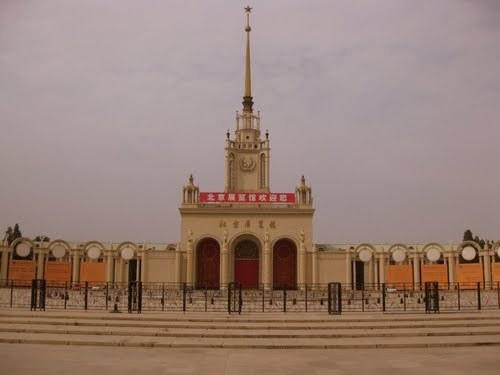 西城区 - 北京市中心城区西部市 ...