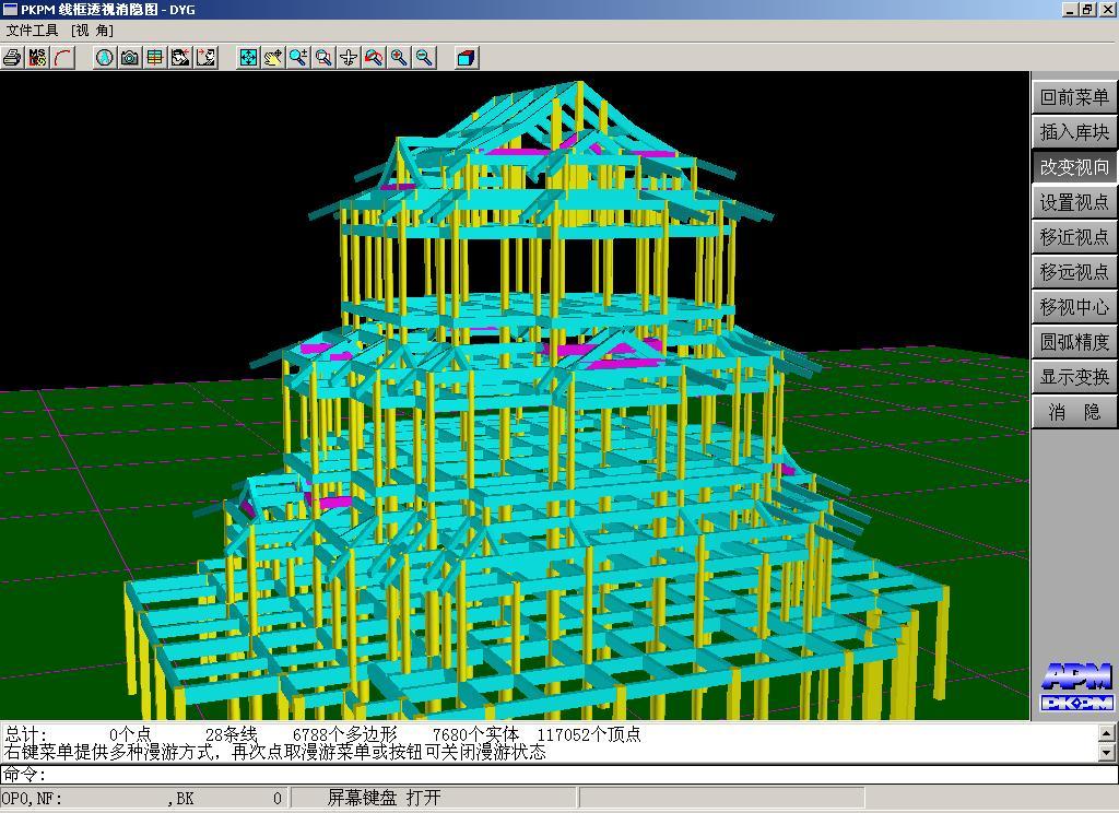 画砖混结构圈梁构造柱节点大样图