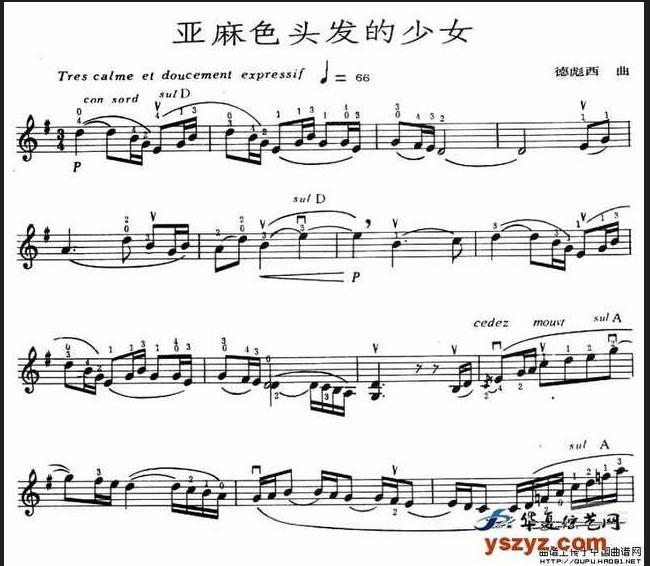 无情画钢琴简谱