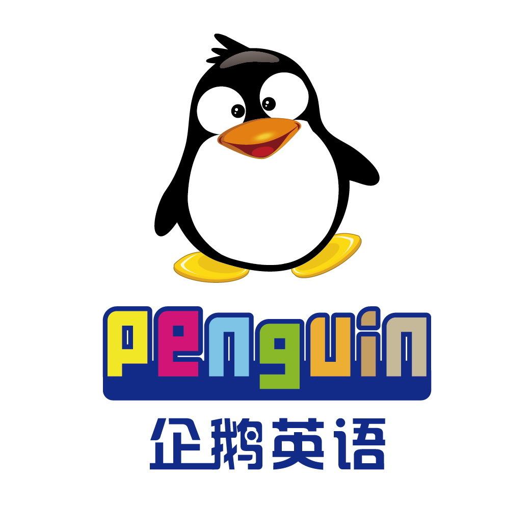企鹅英语logo