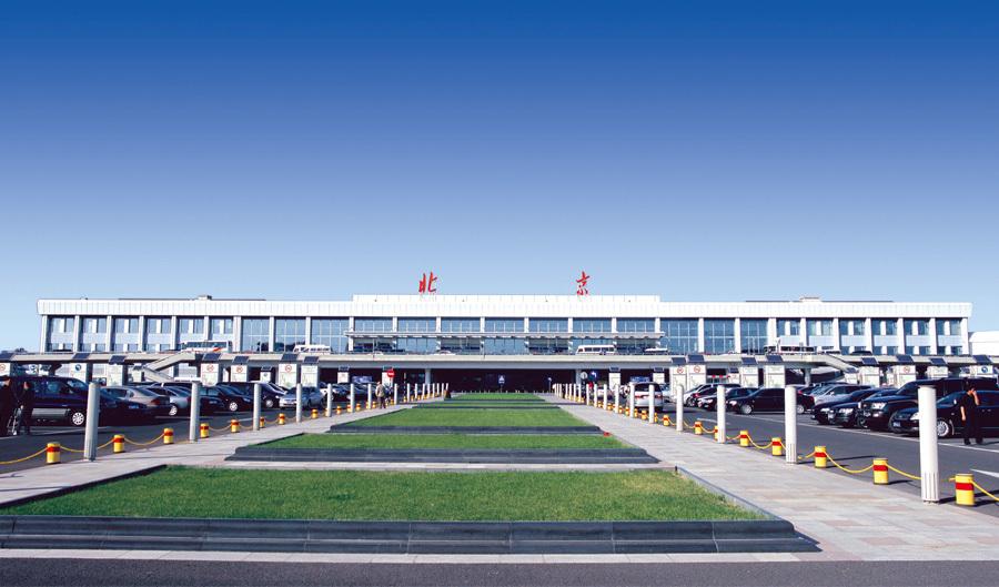 北京首都国际机场航站楼