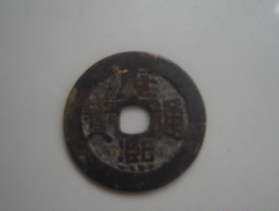铜钱古币矢量图