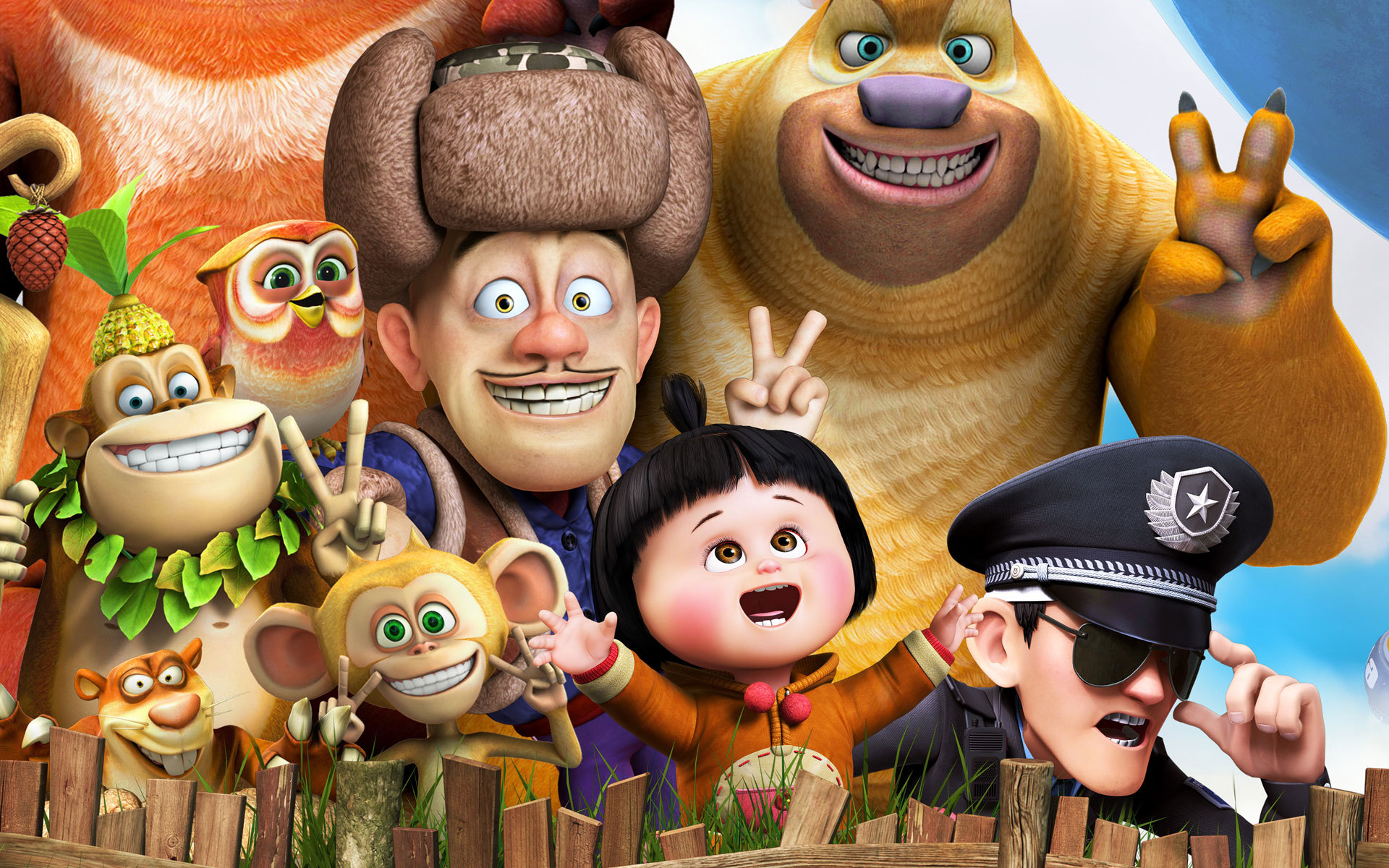 1基础品牌《熊出没》电视系列动画片自2012年初首次亮相央视,迅速吸引国内儿童家庭的青睐追捧,一度创造出3.85的超高收视率。其动画衍生品销售节节攀升。 2《熊出没之夺宝熊兵》是熊出没推出第二部贺岁电影,是国内首部真3D动画大电影。 3原电视版本中光头强手中的猎枪变成了色彩艳丽的水枪,台词中的臭狗熊该死的等词语也调整成为小熊熊讨厌的。 4全片采用Maya技术制作完成,应用先进的建模、渲染、逻辑等技术,并在核心3D技术方面投入巨资,这是欧美主流卡通制作技术首次被应用在国产卡通作品上。 5片方开
