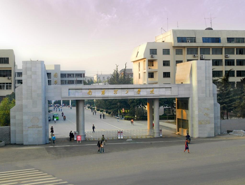 1986 年 11 月 原 南阳 地区 行署 决定 创办 南阳 大学