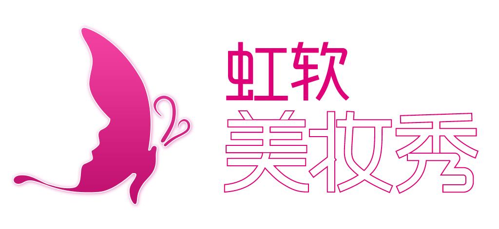 商圈秀logo矢量图图片
