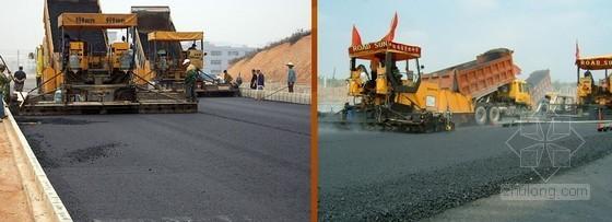 具体可参考《公路沥青路面施工技术规范》第七章