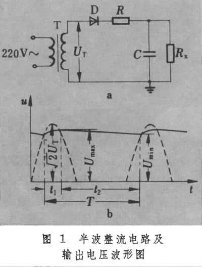 通常由工频高压变压器t,高压硅堆d和电容器c组成.