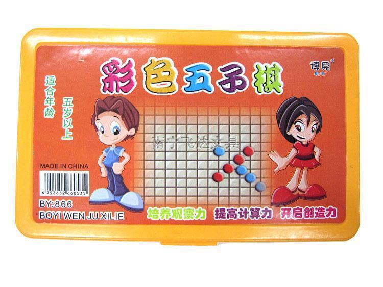 游戏名称:彩色五子棋图片