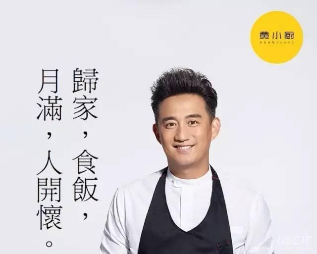 黄磊||当青春散去,他还是那个文艺的大叔