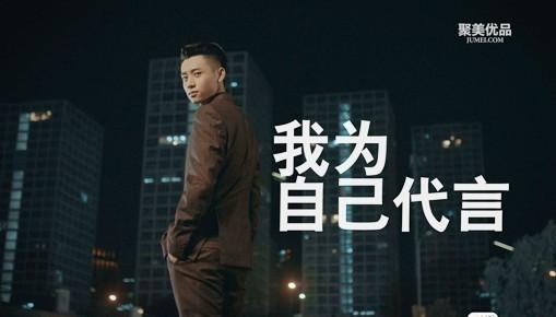 《光辉岁月-我为自己代言》3.0版 -–陈欧魏晨联手演绎