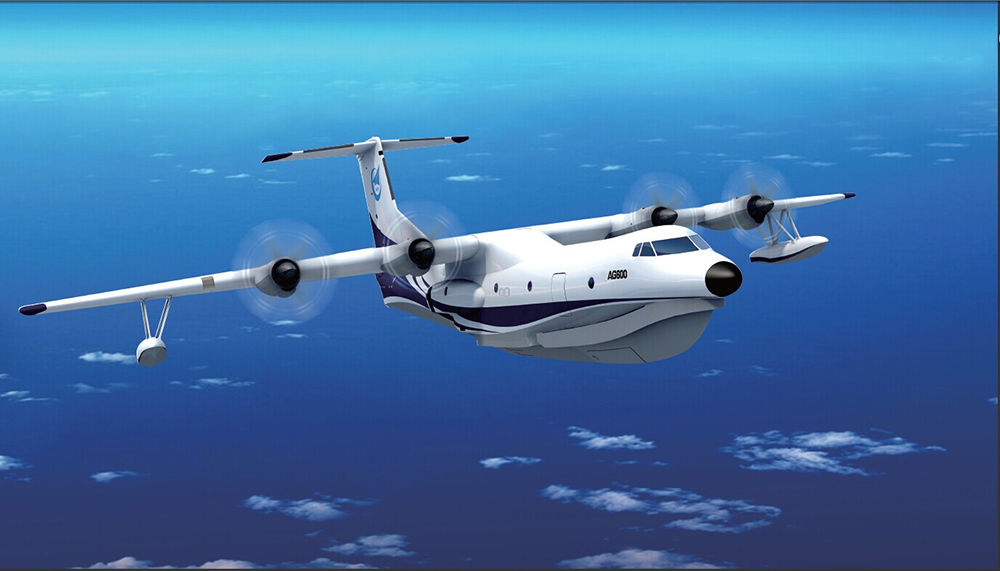 AG600按水陆两栖、一机多型、系列发展的设计思路,采用单船身、悬臂上单翼布局及前三点可收放式起落架,选装4台WJ6发动机,起飞重量53.5吨,20秒内可一次汲水12吨,水面起降抗浪高度达到2米。 为了满足水陆两栖的特性,AG600机头上部是飞机座舱和通舱结构,底下是一个双曲面的流线型船体结构,既要保证水密性要求,又要实现机体的增压要求,机头部件还要满足功能使用要求,设计和工艺制造难度非常大。制造难度高于传统的运输类飞机。 除了机头制造难度爆表,中机身的制造难度也毫不逊色。作为AG600整机综合