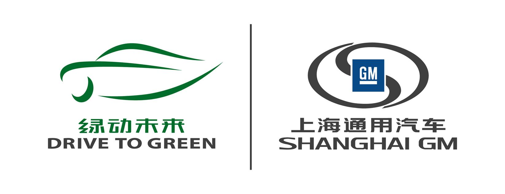 上海通用汽车标志_通用汽车logo高清_通用汽车logo高清高清图片