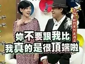 为了上位手撕刘雯,婚内出轨被索赔百万!揭秘这个傍上陈冠希的女人后台有多硬!