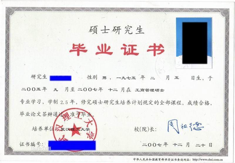 国家研究生考试_研究生入学考试_360百科