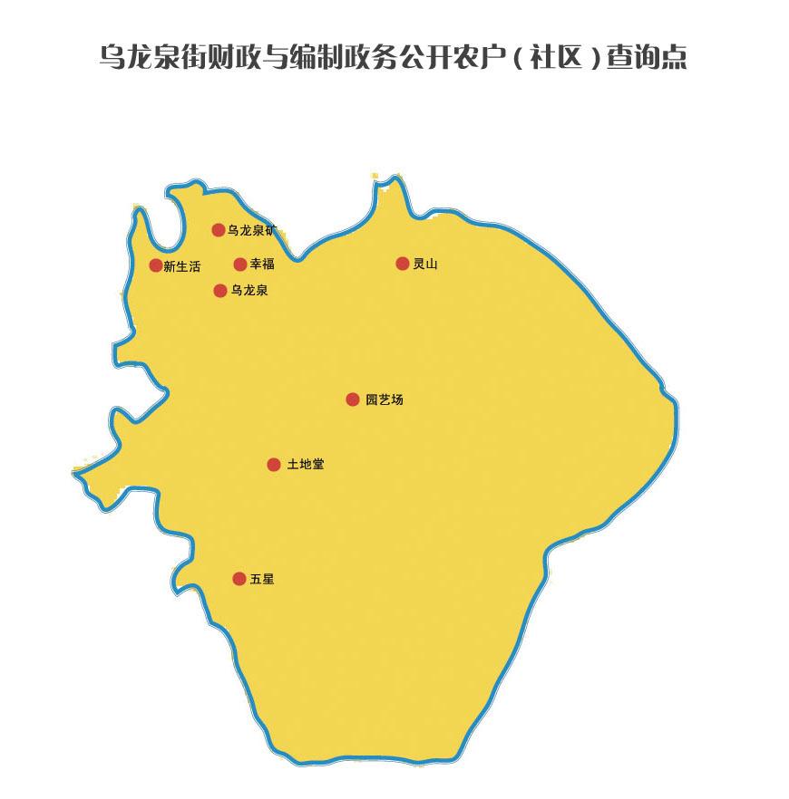 地图 870_882
