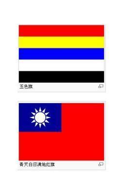 旗 旗帜 旗子 设计 矢量 矢量图 素材 261_370 竖版 竖屏