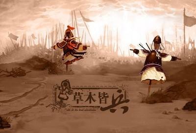 默灵馆 成语典故  十一月,谢玄遣广陵相牢之帅精兵五千人,趣洛涧.