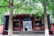 建筑 旅游 寺 220_147