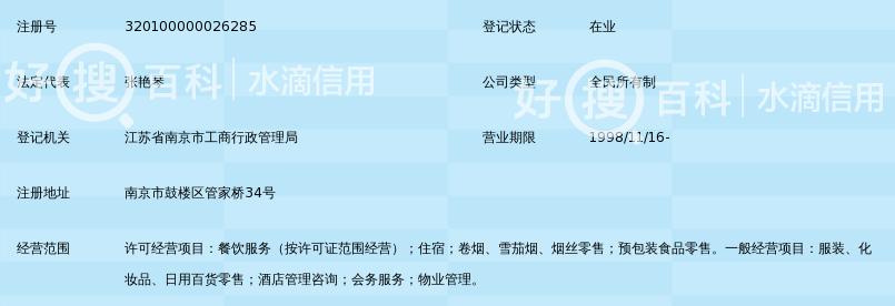 南京到西安飞机要多久
