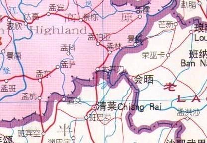由于所处的地理位置与泰国,老挝接壤,发展较快.